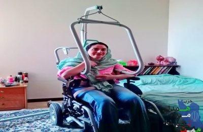 """"""" حق پرستاری معلولین ضایعه نخاعی """""""