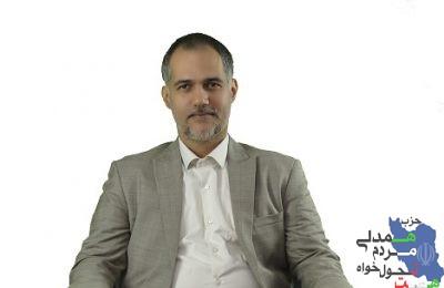 حامد فریدنصر
