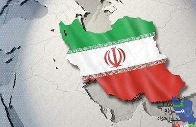"""""""ایران کشوری پربار و کم توقع"""""""