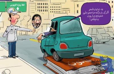 جناب آقای دادستان؛ مردم سالاری و جمهوریت نظام سیلی خورده است!