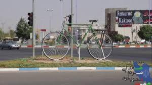 مجوز دفتر حزب همت در شهرستان بناب توسط فرمانداری این شهرستان صادر شد.