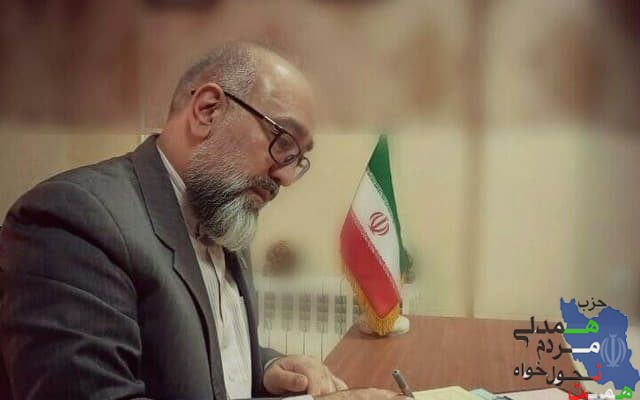 آقای غلامرضا احمدی مسئول مسئول دفتر فرعی حزب همت در شهرستان تهران شد