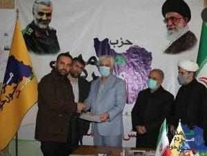 نشست صمیمی دبیرکل در استان آذربایجان شرقی