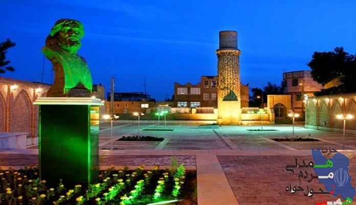 مجوز دفتر حزب همت در شهرستان خوی(آذربایجان غربی) صادر شد.