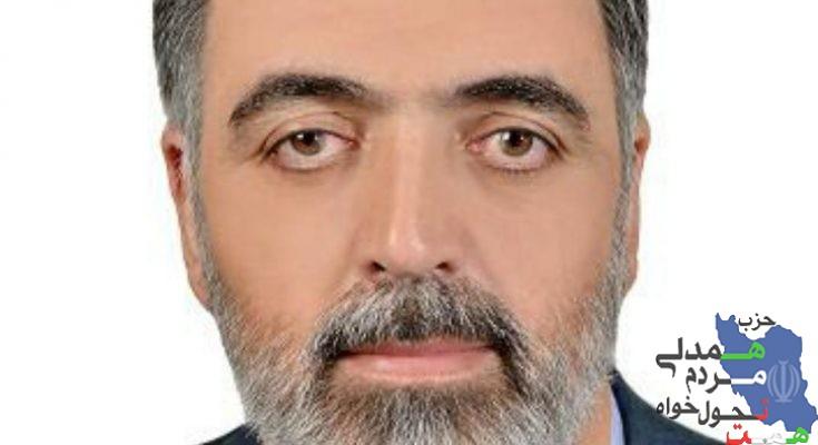 نایب رئیس حزب همت در شهرستان شهریار