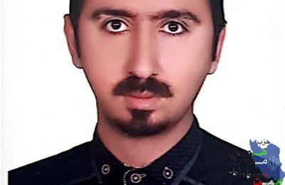 دبیر حزب همت در شهرستان شهریار