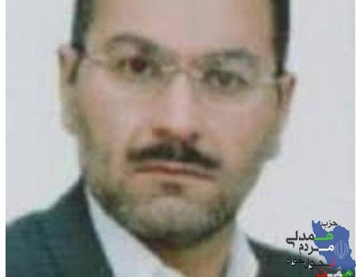 ابوالقاسم کریمی دبیر حزب همت در استان چهارمحال و بختیاری