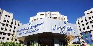 در دانشگاه آزاد اسلامی چه خبر است؟