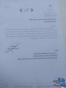 مجوز حزب همت در شهرستان ملکان (آذربایجان شرقی) صادر شد.