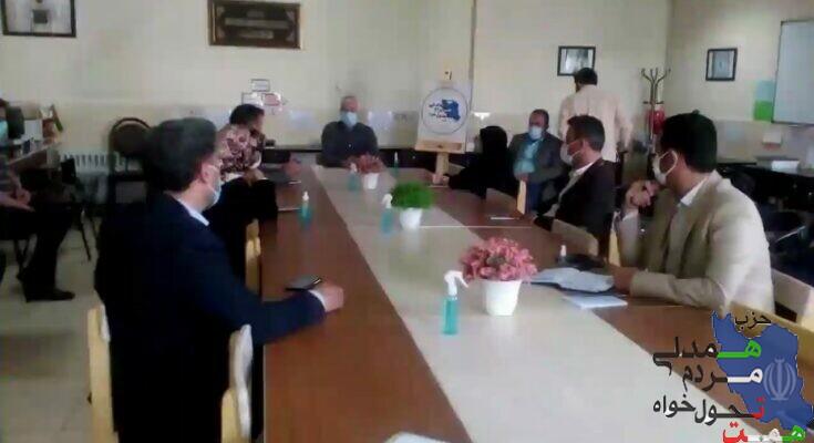 نشست هماهنگی شهرستانهای استان تهران حزب همت