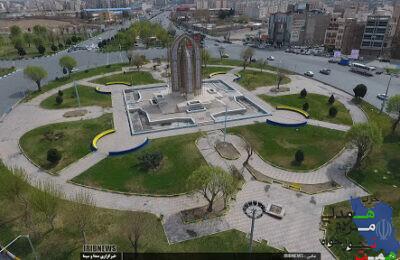 مجوز دفتر فرعی شهرستان ورامین (استان تهران ) از طرف فرمانداری صادر گردید.