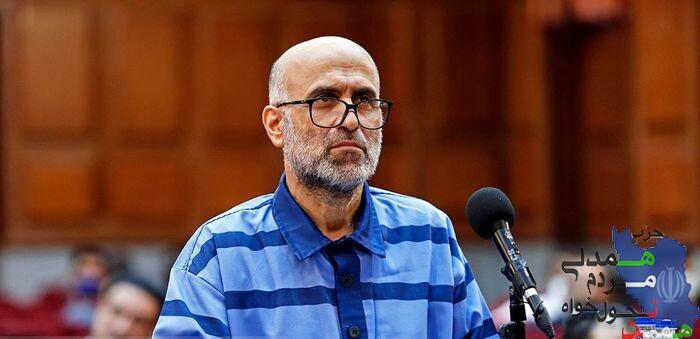 #توییت طرفداران طبری و قاضی منصوری و صدها قاضی فاسد اخراج شده، پشت صحنه ...