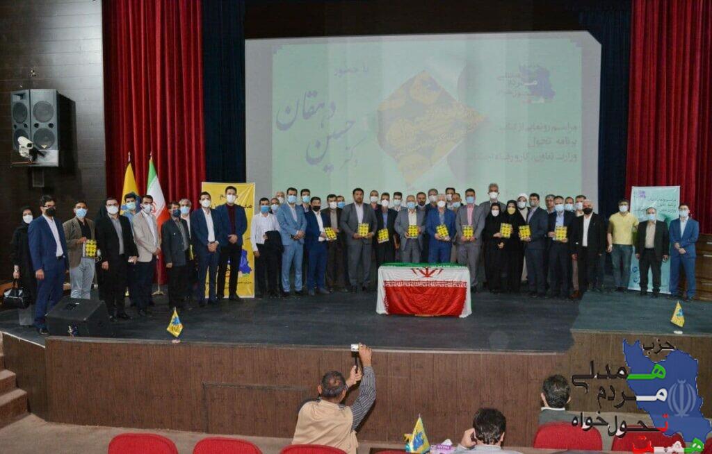 برنامه تحول وزارت تعاون، کار و رفاه اجتماعی