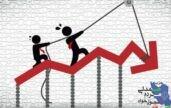 وضعیت اقتصادی کشور به مرحله بحران رسیده است .