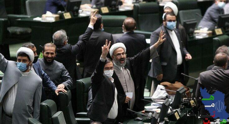 #توییت ۳ اتفاق عجیب امروز در مجلس؛